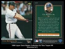 1996 Upper Deck Ripken Collection 5x7 Box Topper #9