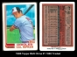 1996 Topps R&N China #1 1982 Traded