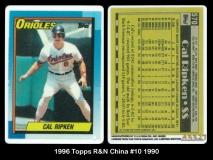 1996 Topps R&N China #10 1990