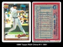 1996 Topps R&N China #11 1991