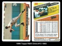 1996 Topps R&N China #13 1993