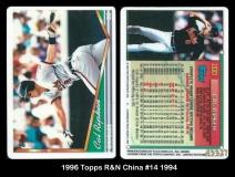 1996 Topps R&N China #14 1994