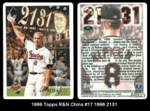 1996 Topps R&N China #17 1996 2131