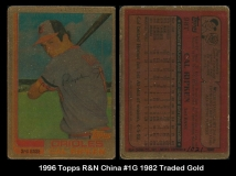 1996 Topps R&N China #1G 1982 Traded Gold