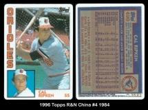 1996 Topps R&N China #4 1984