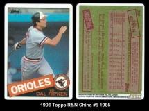1996 Topps R&N China #4 1985