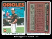 1996 Topps R&N China #6 1986