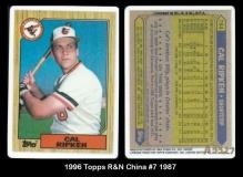1996 Topps R&N China #7 1987
