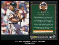 1996 Upper Deck Ripken Collection Jumbos #3