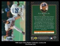 1996 Upper Deck Ripken Collection Jumbos #6