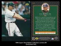 1996 Upper Deck Ripken Collection Jumbos #9