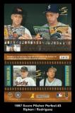1997 Score Pitcher Perfect #3