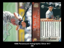 1998 Paramount Holographic Silver #17