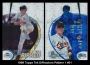1998 Topps Tek Diffractors Pattern 1 #51