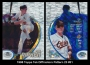 1998 Topps Tek Diffractors Pattern 23 #51