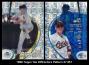 1998 Topps Tek Diffractors Pattern 37 #51