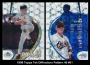 1998 Topps Tek Diffractors Pattern 45 #51