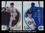 1998 Topps Tek Diffractors Pattern 66 #51
