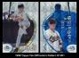 1998 Topps Tek Diffractors Pattern 87 #51