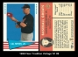 1999 Fleer Tradition Vintage '61 #8