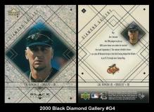 2000 Black Diamond Gallery #G4