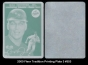2000 Fleer Tradition Printing Plate 3 #353
