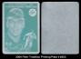 2000 Fleer Tradition Printing Plate 4 #353