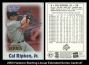 2000 Hasboro Starting Lineup Extended Series Cards #7