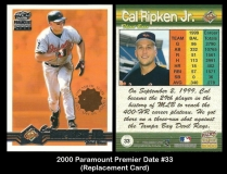2000 Paramount Premier Date #33 Replacement Card