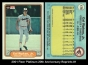 2001 Fleer Platinum 20th Anniversary Reprints #1
