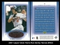 2001 Upper Deck Home Run Heroes #HD4