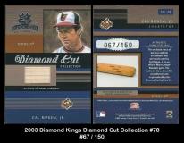 2003 Diamond Kings Diamond Cut Collection #78