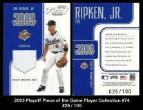 2003 Playoff Piece of the Game Player Collection #74