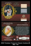 2003 Timeless Treasures Classic Combos #9