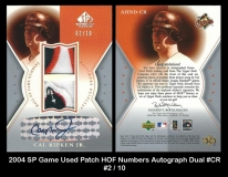 2004 SP Game Used Patch HOF Numbers Autograph Dual #CR