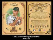2004 Diamond Kings Bronze #160