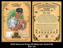 2004 Diamond Kings DK Materials Gold #160
