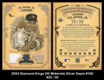 2004 Diamond Kings DK Materials Silver Sepia #160