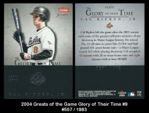 2004 Greats of the Game Glory of Their Time #9