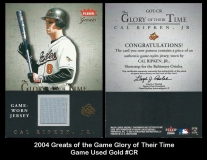 2004 Greats of the Game Glory of Their Time Game Used Gold #CR