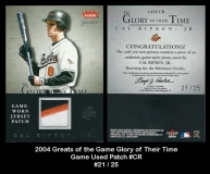 2004 Greats of the Game Glory of Their Time Game Used Patch #CR