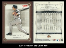2004 Greats of the Game #65
