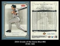 2004 Greats of the Game Blue #65