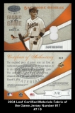 2004 Leaf Certified Materials Fabric of the Game Jersey Number #17