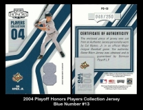 2004 Playoff Honors Players Collection Jersey Blue Number #13