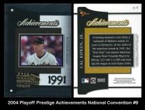 2004 Playoff Prestige Achievements National Convention #9