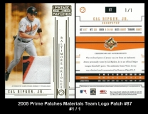 2005 Prime Patches Materials Team Logo Patch #87