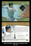 2005 Artifacts Signature Patches #CR