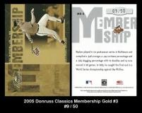 2005 Donruss Classics Membership Gold #3