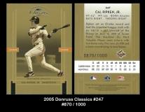 2005 Donruss Classics #247
